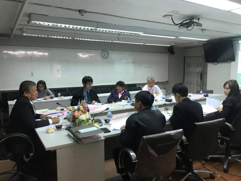 ประชุมคณะทำงานเพื่อดำเนินการปรับปรุงระเบียบ ข้อบังคับ หลักเกณฑ์ วิธีการเกี่ยวกับ การดำเนินงานและการใช้เงินกองทุนพัฒนาเทคโนโลยีเพื่อการศึกษา ครั้งที่ 1/2561