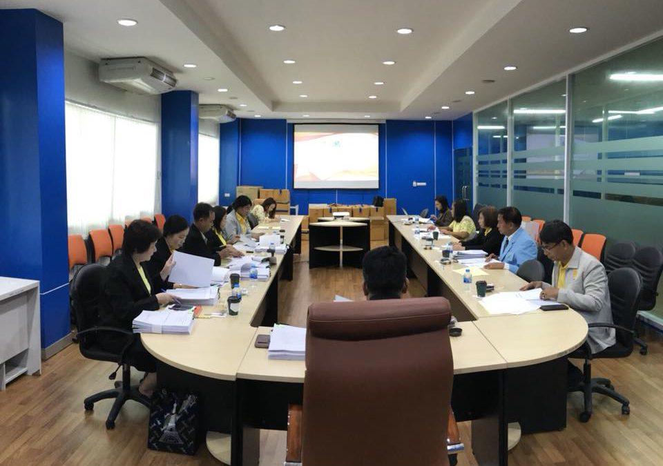 """ประชุมตรวจรับงานโครงการตามสัญญารับทุนของสำนักงานเลขานุการกองทุนพัฒนาเทคโนโลยีเพื่อการศึกษา ตามเลขที่สัญญา 29/2560 งวดที่ 4 ครั้งที่ 3 """"โครงการศึกษาวิจัยการพัฒนาสมรรถนะของครูไทยด้วยรูปแบบ EIS & ICT-OJT Digital Technology เพื่อเตรียมคนไทยสู่ประชาคมโลก"""""""