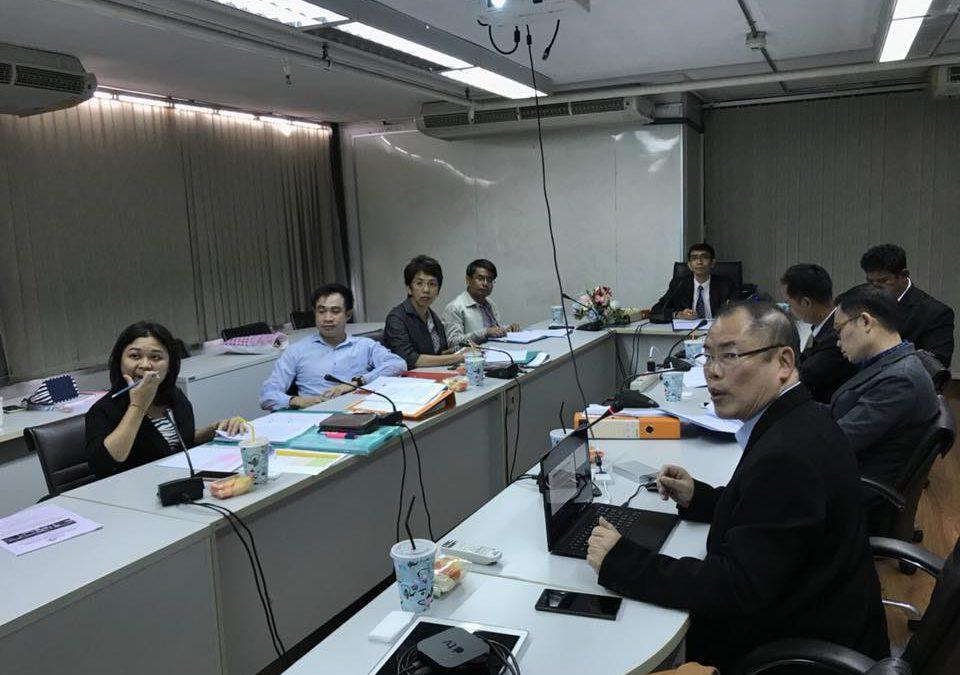"""ประชุมตรวจรับงานโครงการตามสัญญารับทุน สัญญาเลขที่ 5/2561 """"โครงการเรียนฟรี ทุกที่ทุกเวลา โดยติวเตอร์ดังกับติวฟรีดอทคอม"""""""