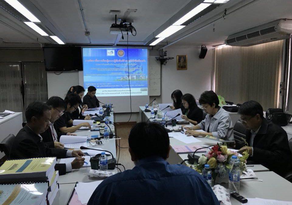 """ประชุมตรวจรับงานโครงการตามสัญญารับทุนเลขที่สัญญา 35/2561 งวดที่ 3 ครั้งที่ 1 """"โครงการพัฒนาสื่อการเรียนรู้แบบปฏิสัมพันธ์ด้วยเทคโนโลยีเสมือนจริงตามแบบจำลองจินตวิศวกรรมสำหรับห้องเรียนอัจฉริยะ"""""""