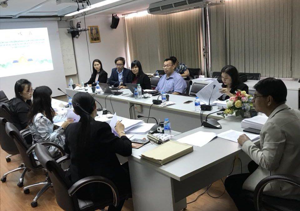 """ประชุมตรวจรับงานโครงการตามสัญญารับทุน """"โครงการนวัตกรรมการเรียนรู้ที่ส่งเสริมสมรรถนะด้านเทคโนโลยีสารสนเทศและการสื่อสารสำหรับครูและผู้บริหารสถานศึกษา สำหรับโรงเรียนขนาดเล็ก ในภาคตะวันออกเฉียงเหนือ"""