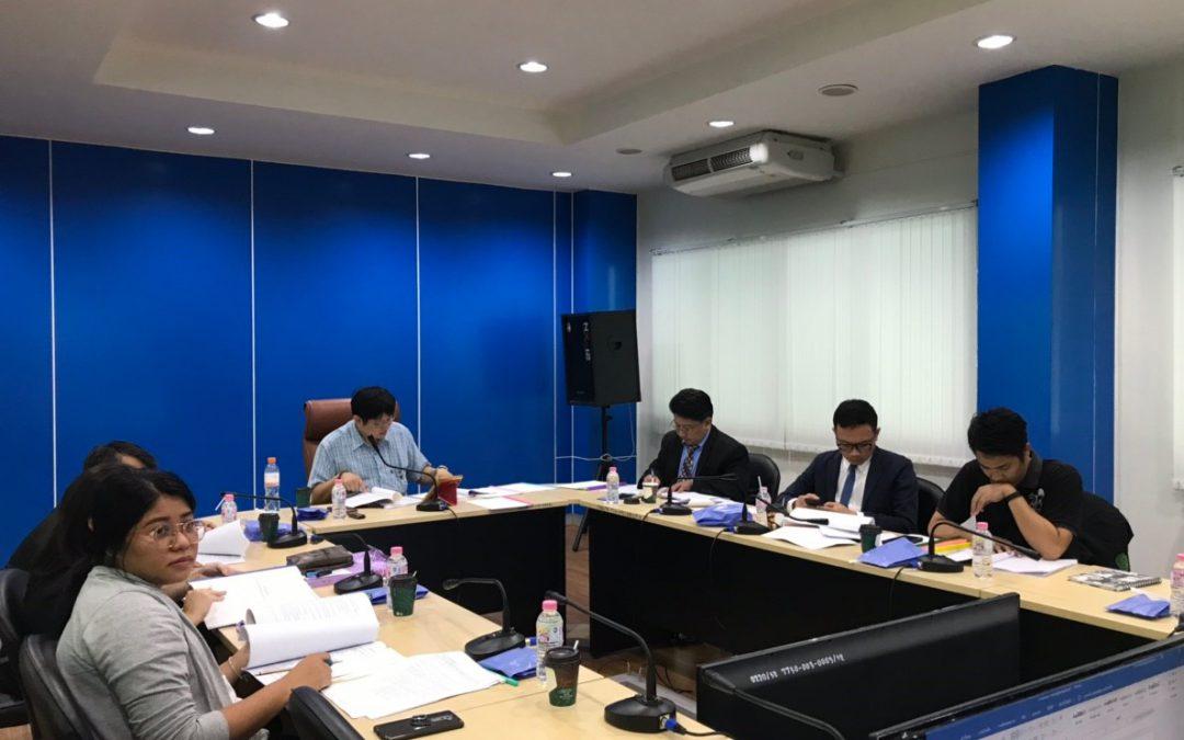 """วันพฤหัสบดีที่ 20 ธันวาคม 2561 เวลา 09.30 – 13.30 น. สำนักงานเลขานุการกองทุนพัฒนาเทคโนโลยีเพื่อการศึกษา ประชุมตรวจรับโครงการตามสัญญารับทุน เลขที่สัญญา 34/2561 """"โครงการการพัฒนาห้องฝึกจำลองการเดินเรือแบบเสมือนจริง (เครื่องกลเรือ)"""" งวดที่ 1 ครั้งที่ 3"""