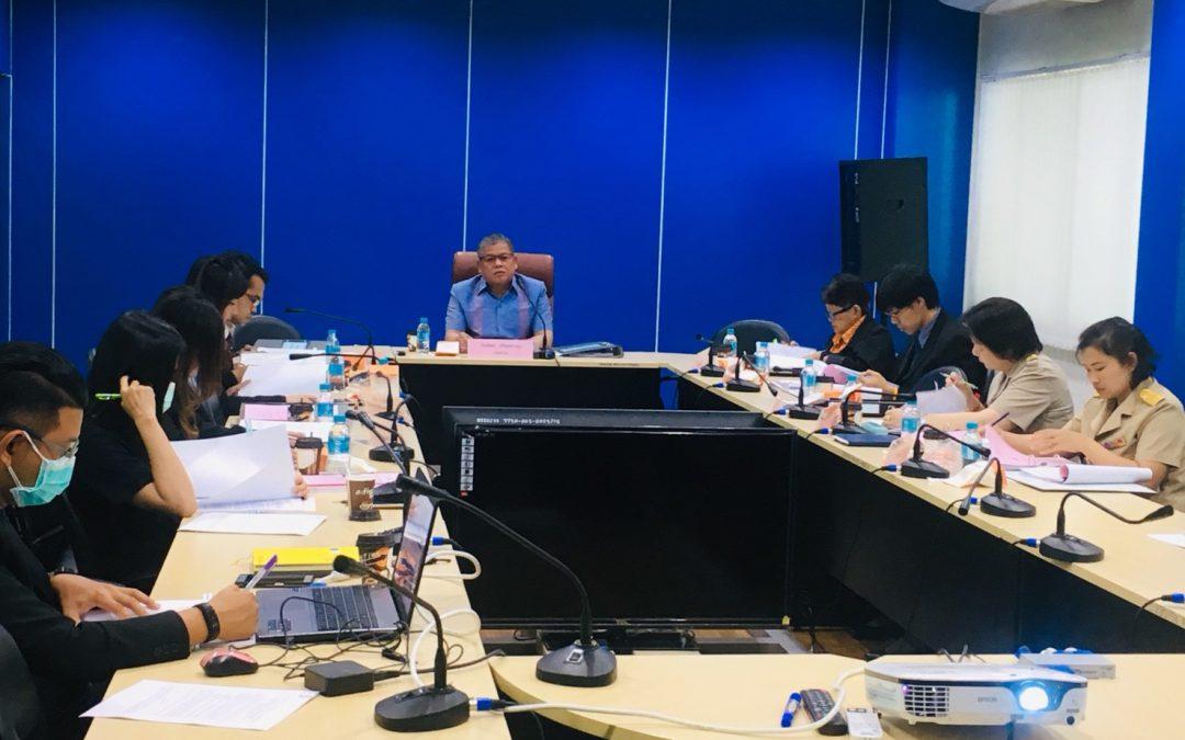 ประชุมคณะทำงานเพื่อดำเนินการปรับปรุงระเบียบ ข้อบังคับ หลักเกณฑ์ วิธีการเกี่ยวกับ การดำเนินงานและการใช้เงินกองทุนพัฒนาเทคโนโลยีเพื่อการศึกษา ครั้งที่ 1/2562