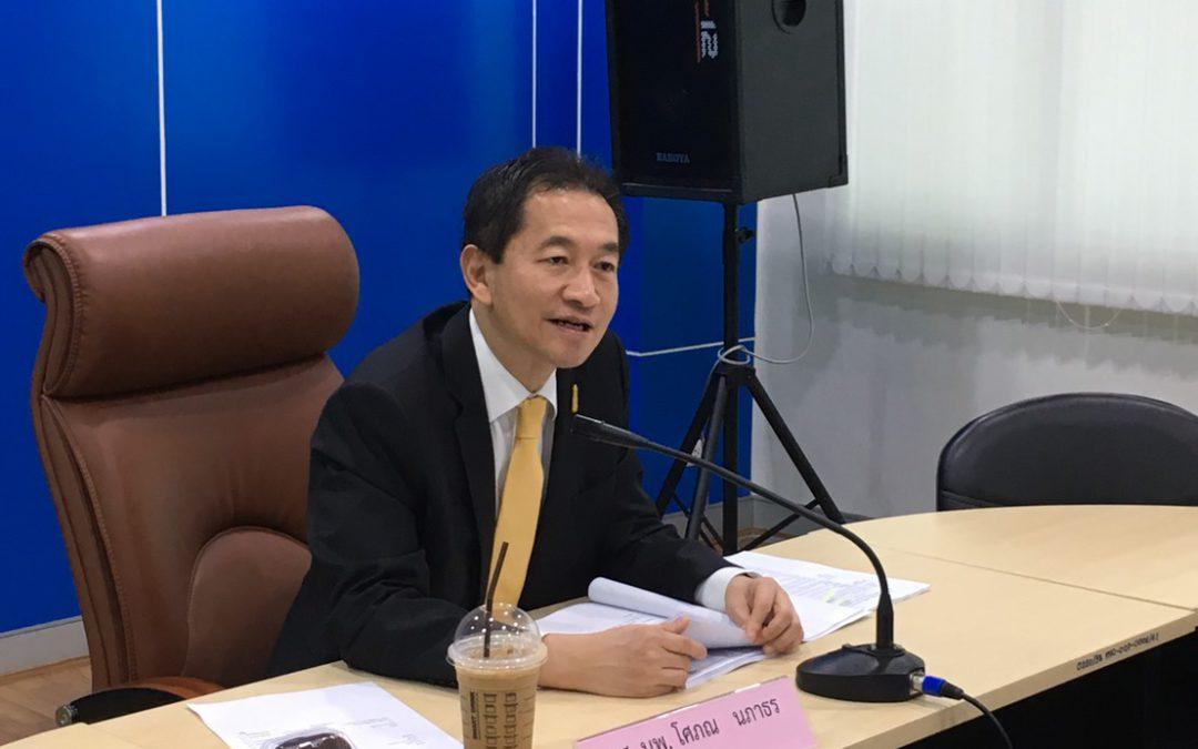 ประชุมคณะอนุกรรมการ ด้านแผนงานวิชาการ และจัดสรรเงินกองทุน ครั้งที่ 1/2562