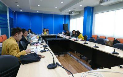 ประชุมคณะกรรมการตรวจรับโครงการตามสัญญารับทุนเลขที่สัญญา 19/2561 งวดที่ 4 (ครั้งที่ 3 ) โครงการการสร้างอาณาจักรการเรียนรู้ดิจิทัลเพื่อพัฒนาแรงงานแห่งศตวรรษที่ 21