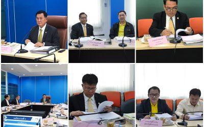 วันพฤหัสบดีที่ 27 มิถุนายน 2562 เวลา 09.30 น  นายอำนาจ วิชยานุวัติ รองปลัดกระทรวงศึกษาธิการ เป็นประธานการประชุมคณะกรรมการบริหารกองทุนพัฒนาเทคโนโลยีเพื่อการศึกษา ครั้งที่ 1/2562 ณ ห้องประชุมสำนักงานเลขานุการกองทุนพัฒนาเทคโนโลยีเพื่อการศึกษา (EdTech1) ชั้น 2 อาคารกรมฝึกหัดครู (เดิม) กระทรวงศึกษาธิการ