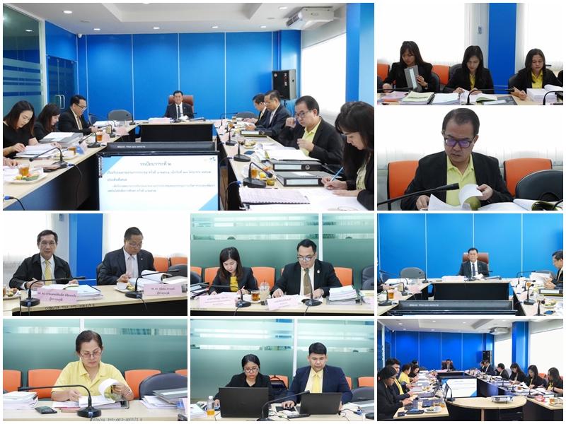 วันอังคารที่ 30 มิถุนายน 2562 เวลา 09.30 น  นายอำนาจ วิชยานุวัติ รองปลัดกระทรวงศึกษาธิการ เป็นประธานการประชุมคณะกรรมการบริหารกองทุนพัฒนาเทคโนโลยีเพื่อการศึกษา ครั้งที่ 2/2562 ณ ห้องประชุมสำนักงานเลขานุการกองทุนพัฒนาเทคโนโลยีเพื่อการศึกษา (EdTech1) ชั้น 2 อาคารกรมฝึกหัดครู (เดิม) กระทรวงศึกษาธิการ