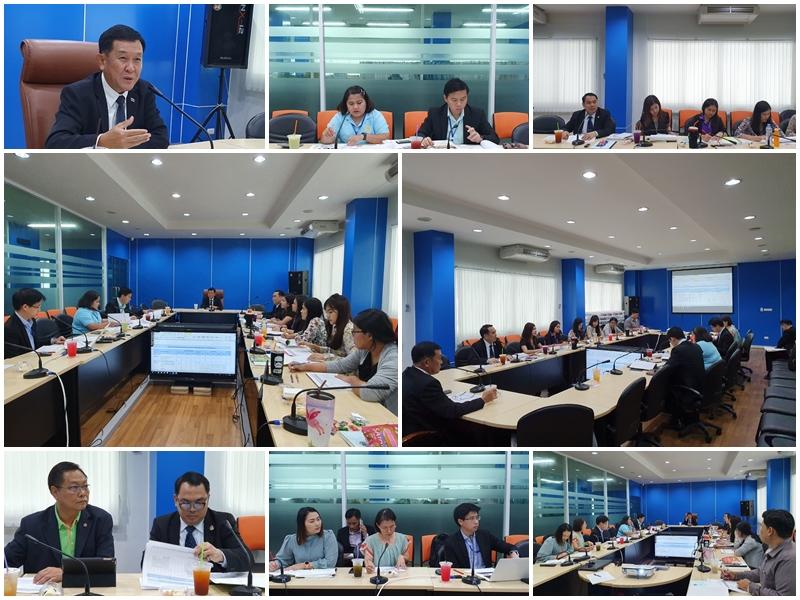 การประชุมเพื่อเจรจาตัวชี้วัดสำหรับประเมินผลการดำเนินงานของกองทุนพัฒนาเทคโนโลยีเพื่อการศึกษา ประจำปีบัญชี 2563