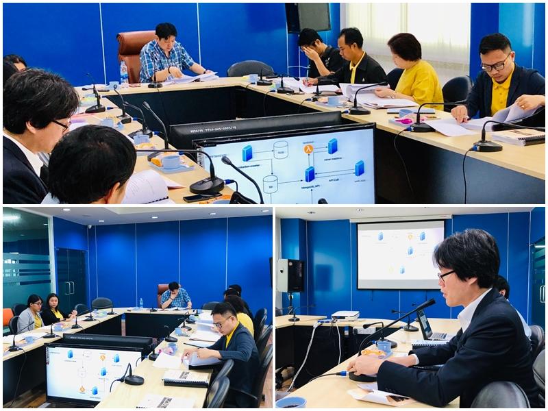 ประชุมโครงการจัดทำฐานข้อมูลความต้องการทักษะแรงงานด้วย Big Data เพื่อส่งเสริมการปฏิรูปการศึกษา (งวดที่ 3 ครั้งที่ 4 และงวดที่ 4 ครั้งที่ 1) วันที่ 18 กรกฎาคม 2562  เวลา 9.30-13.30 น.  สำนักงานเลขานุการกองทุนพัฒนาเทคโนโลยีเพื่อการศึกษา จัดประชุมโครงการจัดทำฐานข้อมูลความต้องการทักษะแรงงานด้วย Big Data  เพื่อส่งเสริมการปฏิรูปการศึกษา (งวดที่ 3 ครั้งที่ 4 และงวดที่ 4 ครั้งที่ 1)   ณ ห้องประชุมกองทุนพัฒนาเทคโนโลยีเพื่อการศึกษา อาคารกรมการฝึกหัดครู (เดิม) กระทรวงศึกษาธิการ