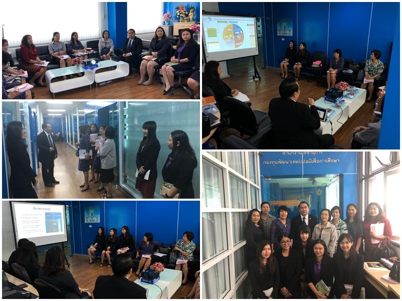 สถาบันพัฒนาครู คณาจารย์ และบุคลากรทางการศึกษา ศึกษาดูงานสำนักงานเลขานุการกองทุนพัฒนาเทคโนโลยีเพื่อการศึกษา  วันที่ 17 ตุลาคม 2562 นายต่อศักดิ์ สวัสดิ์เสริมศรี ผู้อำนวยการสำนักงานเลขานุการกองทุนพัฒนาเทคโนโลยีเพื่อการศึกษา  และเจ้าหน้าที่กองทุนฯ  ให้การต้อนรับคณะศึกษาดูงานจากสถาบันพัฒนาครู คณาจารย์ และบุคลากรทางการศึกษา  ณ สำนักงานเลขานุการกองทุนพัฒนาเทคโนโลยีเพื่อการศึกษา  (ชั้น 2) อาคารกรมการฝึกหัดครู (เดิม) กระทรวงศึกษาธิการ