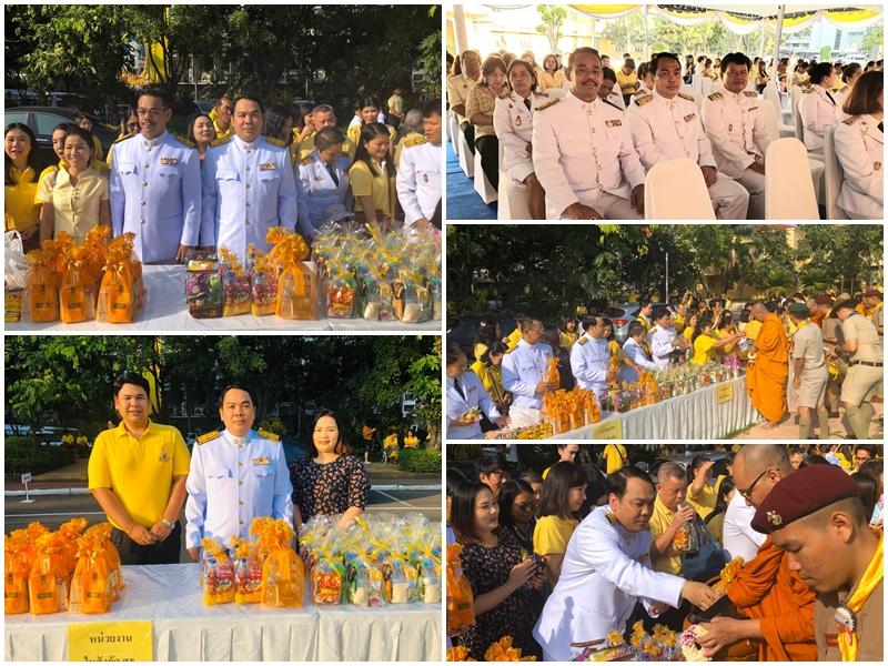 วันที่ 13 ตุลาคม 2562 นายต่อศักดิ์ สวัสดิ์เสริมศรี ผู้อำนวยการสำนักงานเลขานุการกองทุนพัฒนาเทคโนโลยีเพื่อการศึกษา และเจ้าที่กองทุนฯ  เข้าร่วมพิธีบำเพ็ญกุศลและกิจกรรมเนื่องในวันคล้ายวันสวรรคต พระบาทสมเด็จพระบรมชนกาธิเบศร มหาภูมิพลอดุลยเดชมหาราชบรมนาถบพิตร  ณ บริเวรกระทรวงศึกษาธิการ