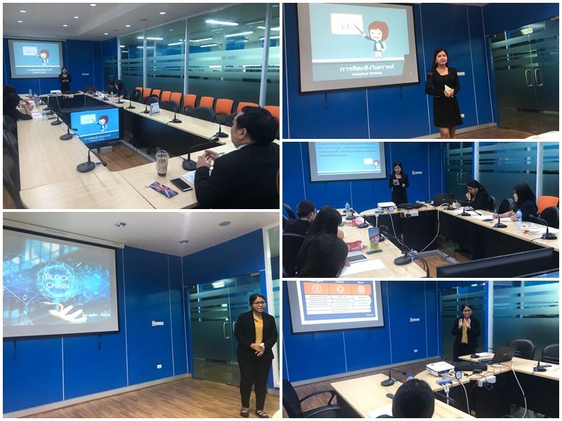 วันที่ 25 ตุลาคม 2562 นายต่อศักดิ์ สวัสดิ์เสริมศรี ผู้อำนวยการสำนักงานเลขานุการกองทุนพัฒนาเทคโนโลยีเพื่อการศึกษา เป็นประธานกล่าวเปิดการจัดการความรู้ (KM:Knowledge Management)ครั้งที่ 2 ของสำนักงานเลขานุการกองทุนพัฒนาเทคโนโลยีเพื่อการศึกษา ทั้งนี้ได้มีการจัดการความรู้ในหัวข้อดังนี้ 1. เรื่อง การคิดเชิงวิเคราะห์ (Analytical Thinking) โดย นางสาวขนิษฐา เกิดกาย ตำแหน่งนักวิเคราะห์นโยบายและแผน สำนักงานเลขานุการกองทุนพัฒนาเทคโนโลยีเพื่อการศึกษา 2. เรื่อง Blockchain โดย นางสาวเอมนิกา เทียนไสว ตำแหน่งนักวิชาการศึกษา สำนักงานเลขานุการกองทุนพัฒนาเทคโนโลยีเพื่อการศึกษา