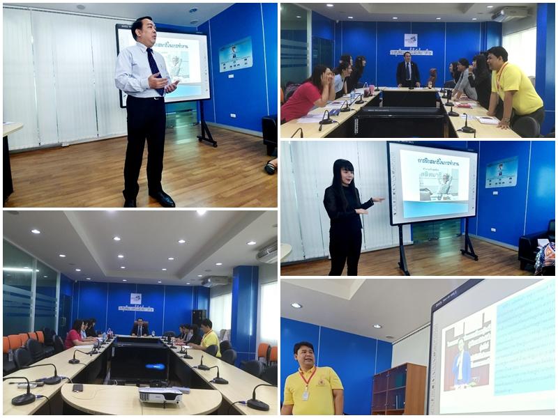 วันที่ 11 ตุลาคม 2562 นายต่อศักดิ์ สวัสดิ์เสริมศรี ผู้อำนวยการสำนักงานเลขานุการกองทุนพัฒนาเทคโนโลยีเพื่อการศึกษา เป็นประธานกล่าวเปิดการจัดการความรู้ (KM:Knowledge Management)ครั้งที่ 1 ของสำนักงานเลขานุการกองทุนพัฒนาเทคโนโลยีเพื่อการศึกษา โดยผู้อำนวยการได้มีการนำกิจกรรมแลกเปลี่ยนเรียนรู้มาเพิ่มเติม  เพื่อเพิ่มองค์ความรู้และประสิทธิภาพในการทำงาน ทั้งนี้ได้มีการจัดการความรู้ในหัวข้อดังนี้ 1. เรื่อง Coding โดย นายศักดิ์ดา สุภาพ ตำแหน่งนักวิชาการศึกษา สำนักงานเลขานุการกองทุนพัฒนาเทคโนโลยีเพื่อการศึกษา 2. เรื่อง การฝึกสมาธิในการทำงาน โดย นางสาวมาลัย วิรมรัตน์ ตำแหน่งนักวิชาการเงินและบัญชี สำนักงานเลขานุการกองทุนพัฒนาเทคโนโลยีเพื่อการศึกษา