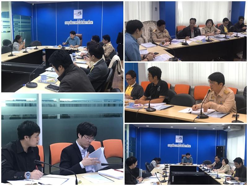 วันจันทร์ที่ 11 พศจิกายน พ.ศ. 2562 เวลา 13.30 น. สำนักงานเลขานุการกองทุนพัฒนาเทคโนโลยีเพื่อการศึกษา  ประชุมคณะกรรมการตรวจรับโครงการตามสัญญารับทุน สัญญาเลขที่ 11/2561 งวดที่ 4 ครั้งที่ 4  โครงการจัดทำฐานข้อมูลความต้องการทักษะแรงงานด้วย Big Data เพื่อส่งเสริมการปฏิรูปการศึกษา วันที่ 11 พฤศจิกายน 2562 เวลา 09.30 – 13.30 น. ณ ห้องประชุมสำนักงานเลขานุการกองทุนพัฒนาเทคโนโลยีเพื่อการศึกษา (EdTech 1)  ชั้น 2 อาคารกรมการฝึกหัดครู (เดิม)  กระทรวงศึกษาธิการ