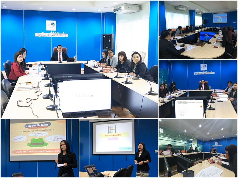 วันที่ 19 พฤศจิกายน 2562 ณ สำนักงานเลขานุการกองทุนพัฒนาเทคโนโลยีเพื่อการศึกษา (EdTech 1) ชั้น 2  อาคารกรมการฝึกหัดครู (เดิม) กระทรวงศึกษาธิการ นายต่อศักดิ์ สวัสดิ์เสริมศรี ผู้อำนวยการสำนักงานเลขานุการกองทุนพัฒนาเทคโนโลยีเพื่อการศึกษา เป็นประธานกล่าวเปิดการจัดการความรู้ (KM:Knowledge Management)ครั้งที่ 3 ของสำนักงานเลขานุการกองทุนพัฒนาเทคโนโลยีเพื่อการศึกษา ทั้งนี้ได้มีการจัดการความรู้ในหัวข้อดังนี้ 1. เรื่อง Six Thinking Hats โดย นางสาวสุริวรรณ์ ไพฑูรย์ ตำแหน่งนักจัดการงานทั่วไป สำนักงานเลขานุการกองทุนพัฒนาเทคโนโลยีเพื่อการศึกษา 2. เรื่อง ระบบการศึกษาไทย โดย นางสาวเนตรวรา ศรีสิน ตำแหน่งนักวิชาการศึกษา สำนักงานเลขานุการกองทุนพัฒนาเทคโนโลยีเพื่อการศึกษา