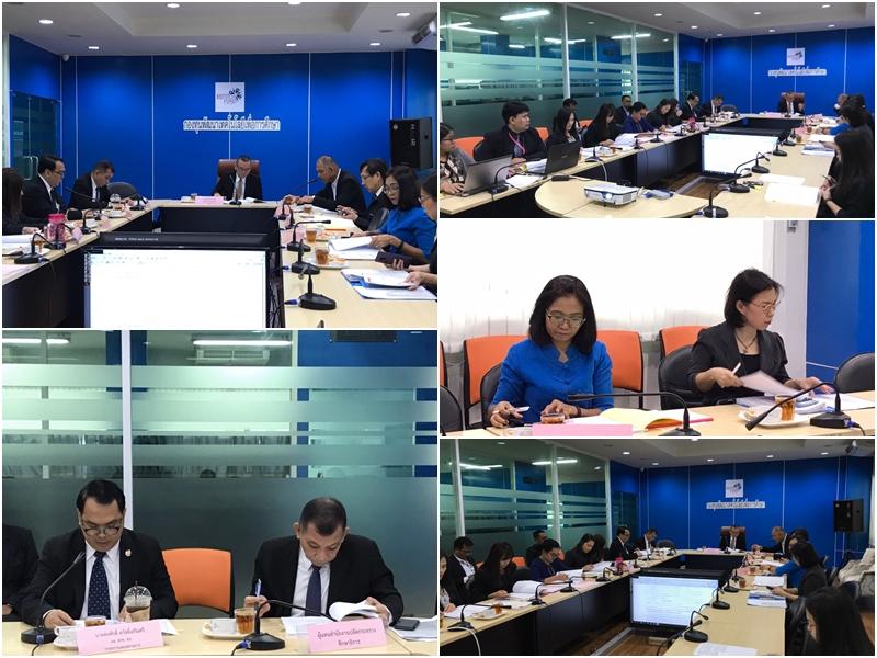 วันศุกร์ที่ 29 พฤศจิกายน 2562 เวลา 09.00 น.- 13.30 น.  นายธีรพงษ์ สารแสน รองปลัดกระทรวงศึกษธิการ   เป็นประธานการประชุมคณะกรรมการบริหารกองทุนพัฒนาเทคโนโลยีเพื่อการศึกษา ครั้งที่ 6/2562   ณ ห้องประชุมสำนักงานเลขานุการกองทุนพัฒนาเทคโนโลยีเพื่อการศึกษา (EdTech1)  ชั้น 2 อาคารกรมฝึกหัดครู (เดิม) กระทรวงศึกษาธิการ ประกอบด้วย ผู้ทรงคุณวุฒิ ผู้แทนสำนักงานปลัดกระทรวงศึกษาธิการ ผู้แทนกรมบัญชีกลาง โดยมีการพิจารณาปรับปรุงปฏิทินกำหนดการเปิดรับโครงการขอรับการจัดสรรเงินกองทุนพัฒนาเทคโนโลยีการศึกษา ประจำปี 2563 (เขียนข่าว:นายศักดิ์ดา สุภาพ/นางสาวมาลัย วิรมรัตน์)