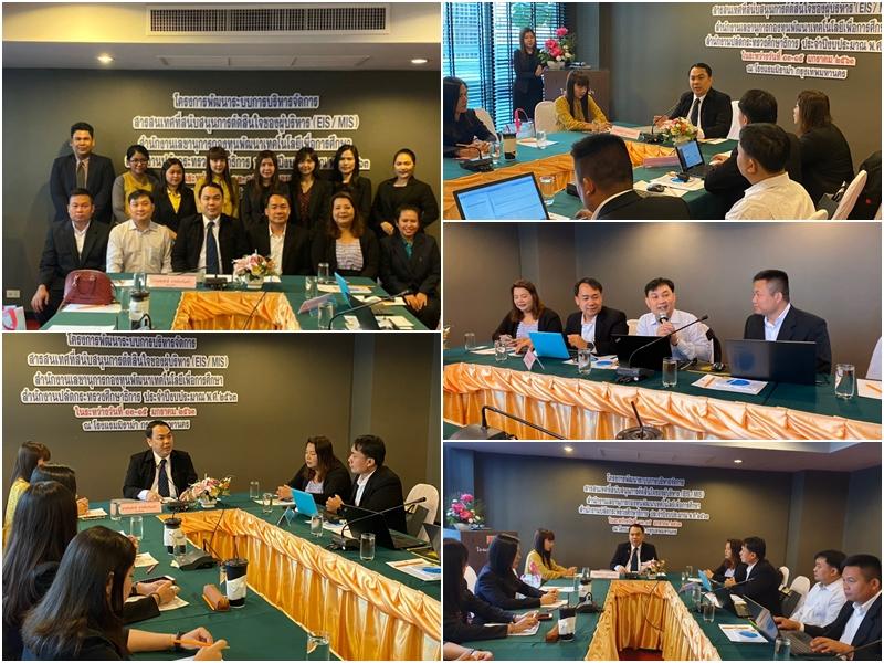 สำนักงานเลขานุการกองทุนพัฒนาเทคโนโลยีเพื่อการศึกษา จัดโครงการพัฒนาระบบการบริหารจัดการสารสนเทศที่สนับสนุนการตัดสินใจ ของผู้บริหาร (EIS/MIS) สำนักงานเลขานุการกองทุนพัฒนาเทคโนโลยีเพื่อการศึกษา สำนักงานปลัดกระทรวงศึกษาธิการ ประจำปีงบประมาณ พ.ศ. 2563  ในระหว่างวันที่ 13 – 15 มกราคม 2563 ณ โรงแรมมิราม่า กรุงเทพมหานคร ทั้งนี้นางสาวพจนิชา พิมพ์ทอง กล่าวรายงานการจัดโครงการฯ ทั้งนี้นายต่อศักดิ์ สวัสดิ์เสริมศรี ได้รับมอบหมายจากรองปลัดกระทรวงศึกษาธิการให้เป็นประธานเปิดโครงการฯ ในครั้งนี้