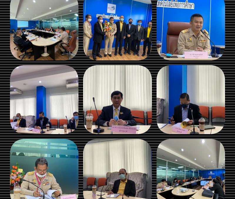 วันจันทร์ที่ 13 กรกฎาคม 2563 เวลา 09.00 น. ดร.วรัท พฤกษาทวีกุล ผู้ตรวจราชการกระทรวงศึกษาธิการ ปฏิบัติราชการแทนปลัดกระทรวงศึกษาธิการ เป็นประธานการประชุมคณะกรรมการบริหารกองทุนพัฒนาเทคโนโลยีเพื่อการศึกษา ครั้งที่ 7/2563 ณ ห้องประชุมสำนักงานเลขานุการกองทุนพัฒนาเทคโนโลยีเพื่อการศึกษา (EdTech1) ชั้น 2 อาคารกรมฝึกหัดครู (เดิม) กระทรวงศึกษาธิการ