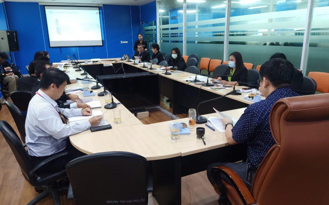 วันพุธที่ 21 ตุลาคม  พ.ศ. 2563 เวลา 09.30 น. สำนักงานเลขานุการกองทุนพัฒนาเทคโนโลยีเพื่อการศึกษา ประชุมตรวจรับงานโครงการตามสัญญารับทุน เลขที่สัญญา 3/2563 โครงการการออกแบบและพัฒนาระบบการเรียนการสอนออนไลน์ด้วยชุดสื่อดิจิทัล : วิชาเคมีสำหรับวิศวกรรม ณ ห้องประชุมกองทุนพัฒนาเทคโนโลยีเพื่อการศึกษา อาคารกรมการฝึกหัดครู (เดิม) กระทรวงศึกษาธิการ