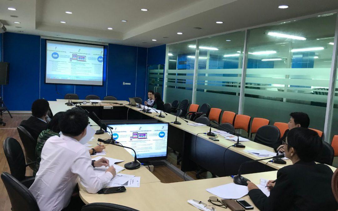 วันพฤหัสบดีที่ 5 พฤศจิกายน พ.ศ. 2563 เวลา 09.30 น. สำนักงานเลขานุการกองทุนพัฒนาเทคโนโลยีเพื่อการศึกษา ประชุมตรวจรับงานโครงการตามสัญญารับทุน เลขที่สัญญา 6/2563 งวดที่ 1 โครงการเทคโนโลยีเครือข่ายสังคมอัจฉริยะเพื่อเสริมสร้างชุมชนการเรียนรู้ทางวิชาชีพสำหรับครู ณ ห้องประชุมกองทุนพัฒนาเทคโนโลยีเพื่อการศึกษา อาคารกรมการฝึกหัดครู (เดิม) กระทรวงศึกษาธิการ