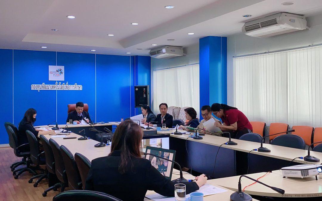 วันพฤหัสบดีที่ 22 ตุลาคม พ.ศ. 2563 เวลา 09.00 น. สำนักงานเลขานุการกองทุนพัฒนาเทคโนโลยีเพื่อการศึกษา ประชุมตรวจรับงานโครงการตามสัญญารับทุน เลขที่สัญญา2/2563 งวดที่ 1  โครงการการจัดทำระบบบันทึกคะแนนภาคปฏิบัติวิชาคลินิกออนไลน์ คณะทันตแพทยศาสตร์ ณ ห้องประชุมกองทุนพัฒนาเทคโนโลยีเพื่อการศึกษา อาคารกรมการฝึกหัดครู (เดิม) กระทรวงศึกษาธิการ