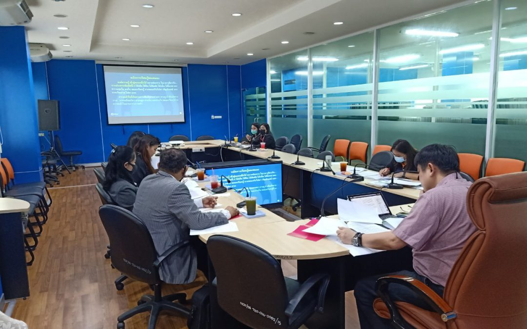 วันพุธที่ 16 ธันวาคม พ.ศ. 2563 เวลา 13.30 น. สำนักงานเลขานุการกองทุนพัฒนาเทคโนโลยีเพื่อการศึกษา ประชุมตรวจรับงานโครงการตามสัญญารับทุน เลขที่สัญญา 4/2563 งวดที่ 1 ครั้งที่2  โครงการการพัฒนาบทเรียนอิเล็กทรอนิกส์เพื่อพัฒนาสมรรถนะในการจัดประสบการณ์แบบบูรณาการในระดับปฐมวัย (6 กิจกรรมหลัก) ที่สอดคล้องกับหลักการทำงานของสมอง สำหรับครูพี่เลี้ยงในศูนย์พัฒนาเด็กเล็กก่อนวัยเรียนของประเทศ ณ ห้องประชุมกองทุนพัฒนาเทคโนโลยีเพื่อการศึกษา อาคารกรมการฝึกหัดครู (เดิม) กระทรวงศึกษาธิการ