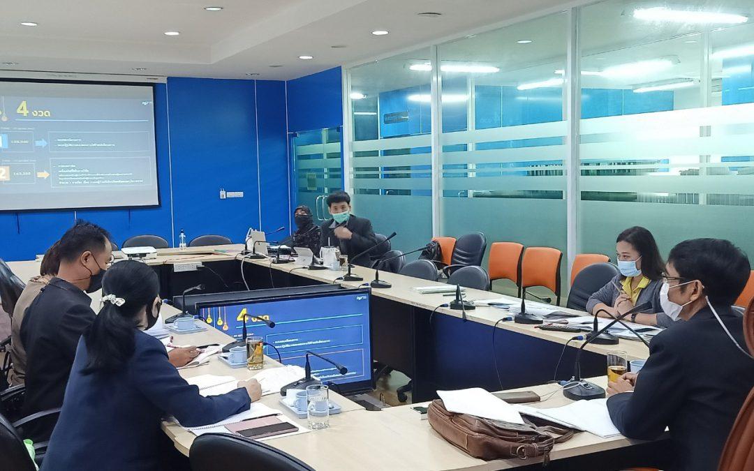 วันอังคารที่ 22 ธันวาคม พ.ศ. 2563 เวลา 09.30 น. สำนักงานเลขานุการกองทุนพัฒนาเทคโนโลยีเพื่อการศึกษา ประชุมตรวจรับงานโครงการตามสัญญารับทุน เลขที่สัญญา 7/2563 งวดที่ 1 ครั้งที่2 การพัฒนารูปแบบทรัพยากรการเรียนรู้ระบบเปิดสำหรับมหาชนที่ส่งเสริมการสร้างความรู้และความตระหนักในคุณค่าทางวัฒนธรรมสำหรับผู้เรียนระดับอุดมศึกษา ณ ห้องประชุมกองทุนพัฒนาเทคโนโลยีเพื่อการศึกษา อาคารกรมการฝึกหัดครู (เดิม) กระทรวงศึกษาธิการ