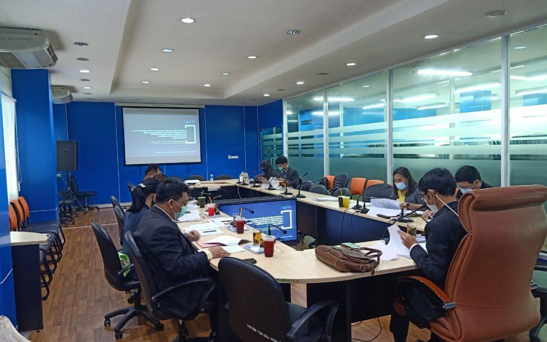 วันอังคารที่ 22 ธันวาคม พ.ศ. 2563 เวลา 13.30 น. สำนักงานเลขานุการกองทุนพัฒนาเทคโนโลยีเพื่อการศึกษา ประชุมตรวจรับงานโครงการตามสัญญารับทุน เลขที่สัญญา 8/2563 งวดที่ 1 ครั้งที่2 ระบบการเรียนรู้แบบเปิดตามแนวคิดมหาวิทยาลัยความรับผิดชอบต่อสังคม: รูปแบบและระบบการศึกษาออนไลน์เพื่อการศึกษาและพัฒนาในพื้นที่เสี่ยงภัยจังหวัดชายแดนภาคใต้เพื่อยกระดับความรู้พื้นฐานเพื่อการเตรียมความพร้อมเข้าสู่ระดับอุดมศึกษา ณ ห้องประชุมกองทุนพัฒนาเทคโนโลยีเพื่อการศึกษา อาคารกรมการฝึกหัดครู (เดิม) กระทรวงศึกษาธิการ