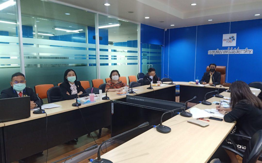 วันอังคารที่ 16 มีนาคม พ.ศ. 2564 ระหว่างเวลา 13.00 -14.00 น. สำนักงานเลขานุการกองทุนพัฒนาเทคโนโลยีเพื่อการศึกษา ประชุมตรวจรับงานโครงการตามสัญญารับทุน เลขที่สัญญา 8/2563 งวดที่ 1 ครั้งที่2 ระบบการเรียนรู้แบบเปิดตามแนวคิดมหาวิทยาลัยความรับผิดชอบต่อสังคม: รูปแบบและระบบการศึกษาออนไลน์เพื่อการศึกษาและพัฒนาในพื้นที่เสี่ยงภัยจังหวัดชายแดนภาคใต้เพื่อยกระดับความรู้พื้นฐานเพื่อการเตรียมความพร้อมเข้าสู่ระดับอุดมศึกษา ณ ห้องประชุมกองทุนพัฒนาเทคโนโลยีเพื่อการศึกษา อาคารกรมการฝึกหัดครู (เดิม) กระทรวงศึกษาธิการ