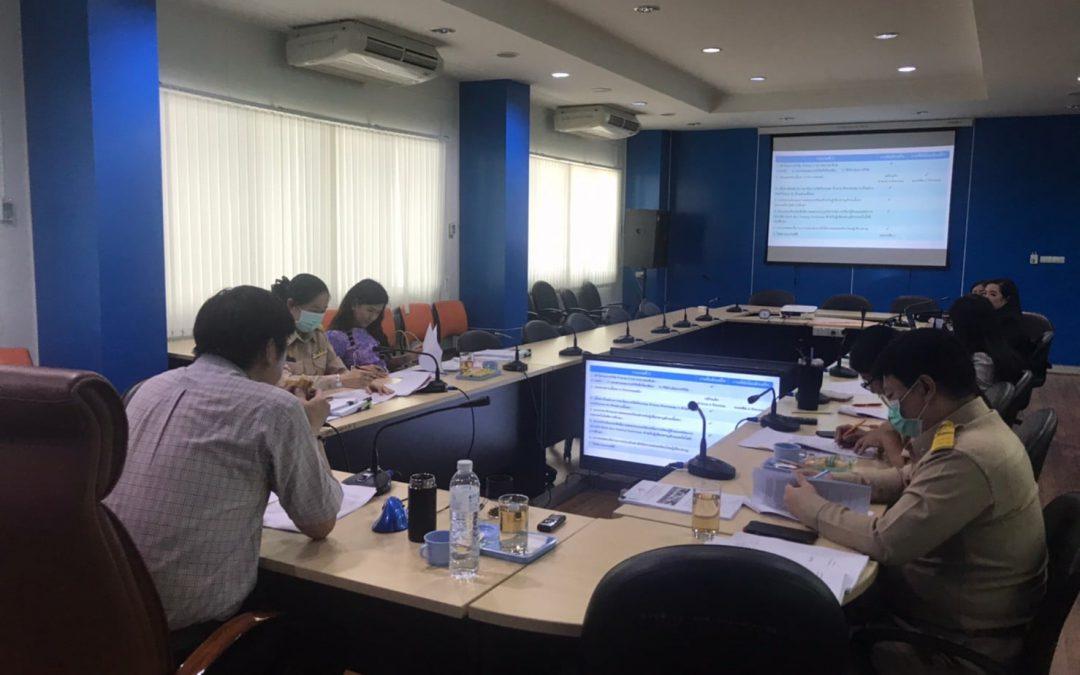 """วันจันทร์ที่ 15กุมภาพันธ์ พ.ศ. 2564 เวลา 10. น. สำนักงานเลขานุการกองทุนพัฒนาเทคโนโลยีเพื่อการศึกษา ประชุมหารือแนวทางการบริหารสัญญาโครงการตามสัญญารับทุน และแนวทางการดำเนินโครงการสัญญารับทุน โครงการ """"การพัฒนาบทเรียนอิเล็กทรอนิกส์เพื่อพัฒนาสมรรถนะในการจัดประสบการณ์แบบบูรณาการในระดับปฐมวัย (6 กิจกรรมหลัก) ที่สอดคล้องกับหลักการทำงานของสมอง สำหรับครูพี่เลี้ยงในศูนย์พัฒนาเด็เล็กก่อนวัยเรียนของประเทศ"""" สัญญาเลขที่ 4/2563 ณ ห้องประชุมกองทุนพัฒนาเทคโนโลยีเพื่อการศึกษา อาคารกรมการฝึกหัดครู (เดิม) กระทรวงศึกษาธิการ"""