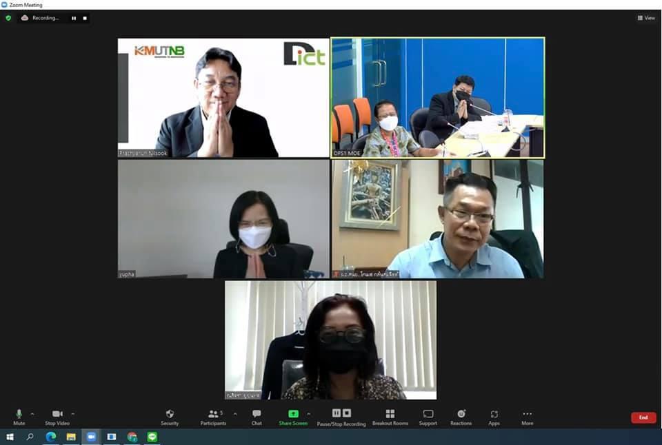 วันพฤหัสบดีที่ 23 กันยายน 2564 สำนักงานเลขานุการกองทุนพัฒนาเทคโนโลยีเพื่อการศึกษา จัดการประชุมคณะอนุกรรมการกองทุนพัฒนาเทคโนโลยีเพื่อการศึกษาด้านการพัฒนาแผนงานวิชาการ ยุทธศาสตร์ และการจัดสรรเงินกองทุนครั้งที่ 7/2564 เวลา 09.30 น. ณ ห้องประชุมสำนักงานเลขานุการกองทุนพัฒนาเทคโนโลยีเพื่อการศึกษา (EdTech 1) ชั้น 2 อาคารกรมการฝึกหัดครู (เดิม) กระทรวงศึกษาธิการ